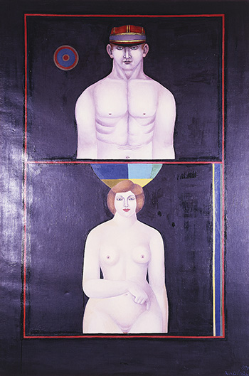 The Couple (Adam and Eve), 1955