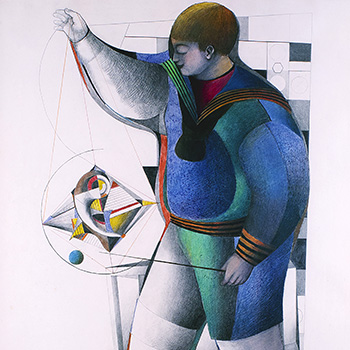 Boy with Toy, 1954