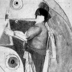 Untitled Figural Study, 1957